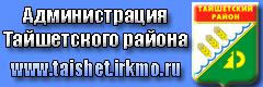 adm_banner