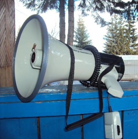 мегафон PRO 25